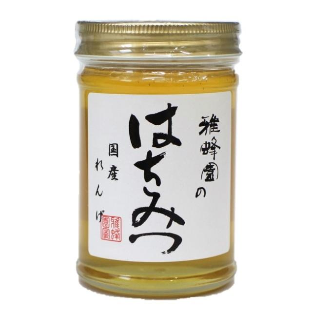 国産蜂蜜れんげ220g