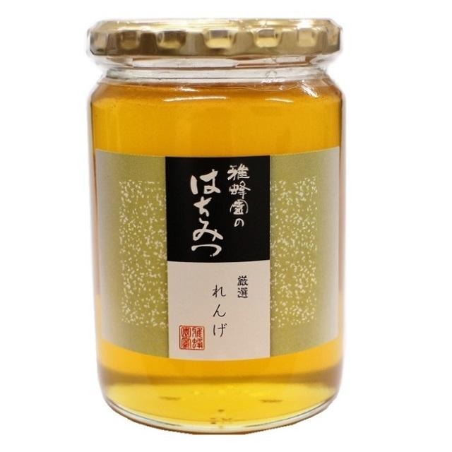 【国産はちみつ】れんげ蜂蜜 450g