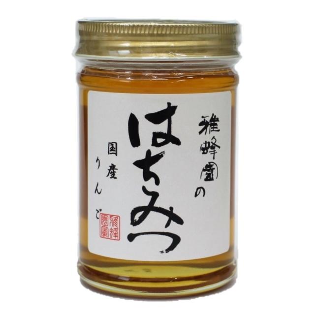 国産蜂蜜りんご220g