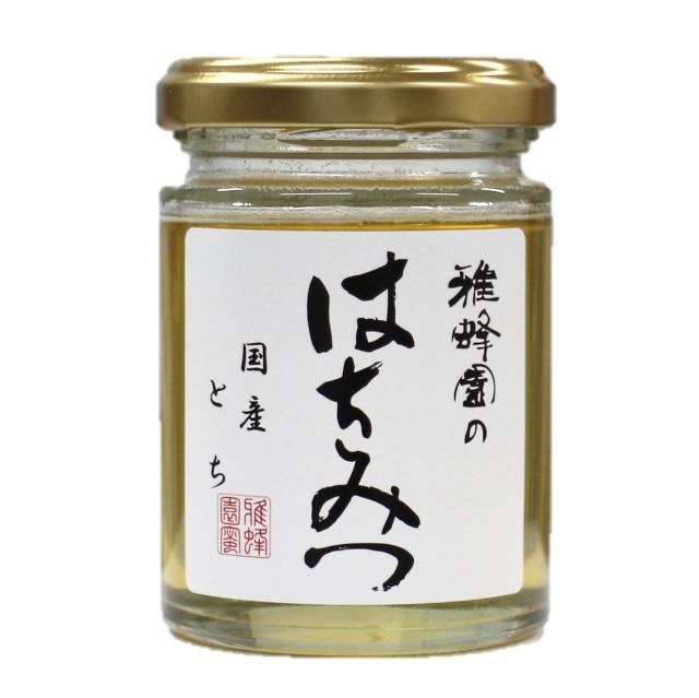 国産とち蜂蜜120g
