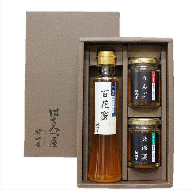 国産蜂蜜特選ギフトS2