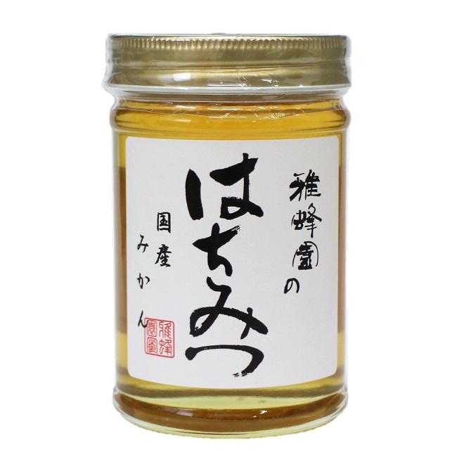 国産蜂蜜みかん220g