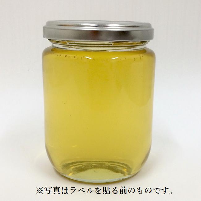 非加熱はちみつ長崎くろがねもちの蜂蜜