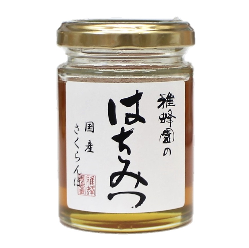 国産蜂蜜さくらんぼ120g