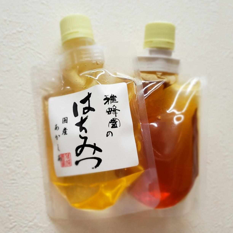 国産蜂蜜定期便
