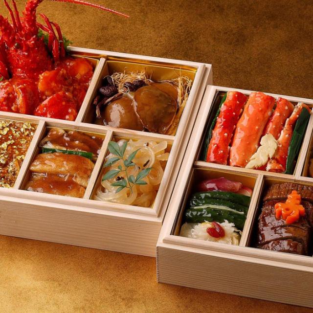 中国料理「旬遊紀」 おせち