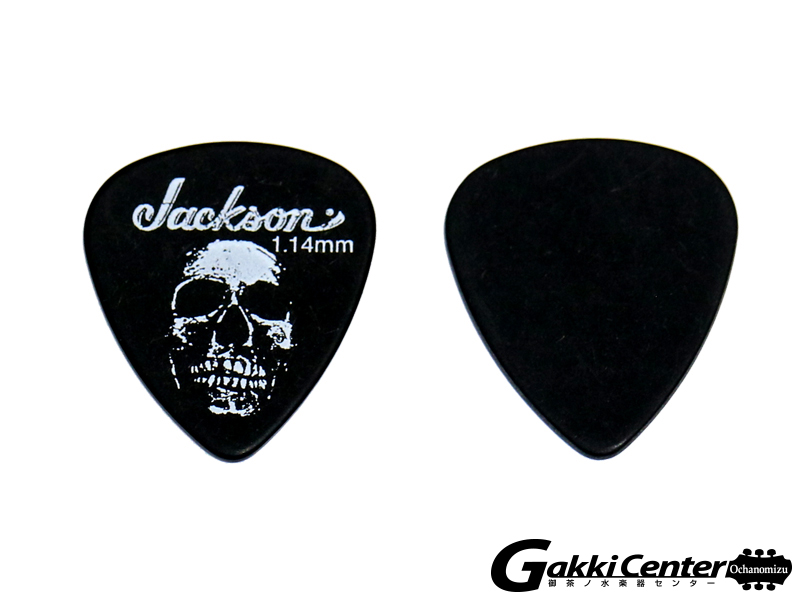 Jackson Guitar Pick 451 Black Extra-Heavy 12枚セット