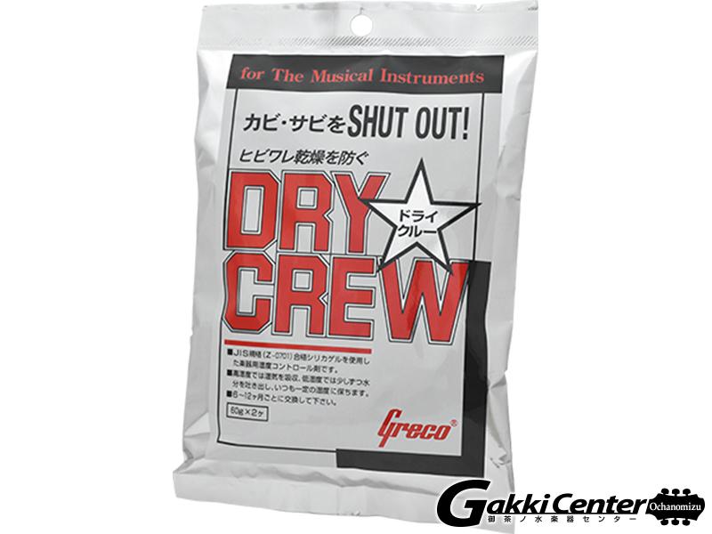 Greco Dry Crew 「グレコ ドライクルー」