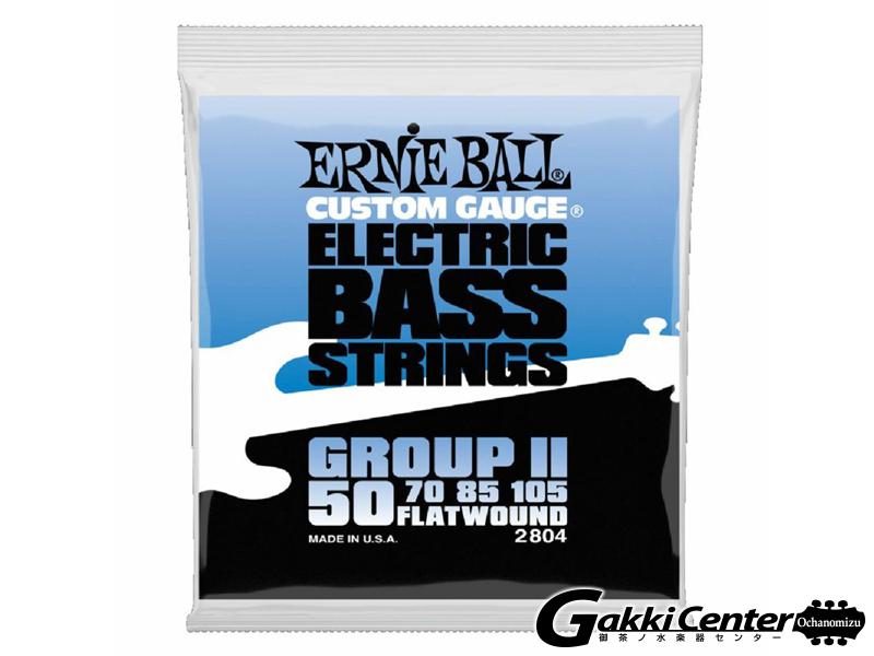 Ernie Ball Flatwound Group II Electric Bass 50-105 [#2804]