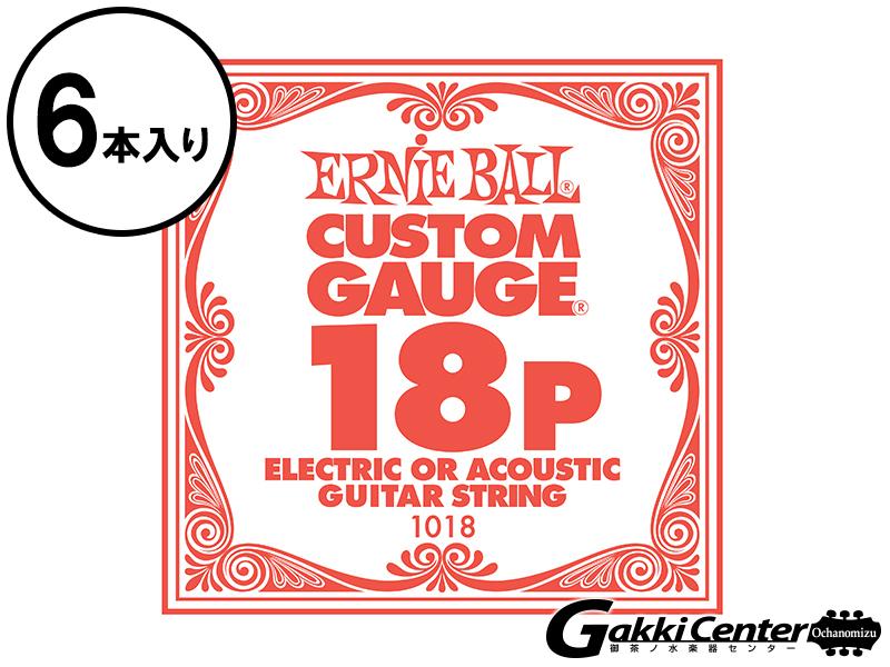 【6本入り】ERNiE BALL SLINKY SINGLE [#1018]【店頭在庫品】