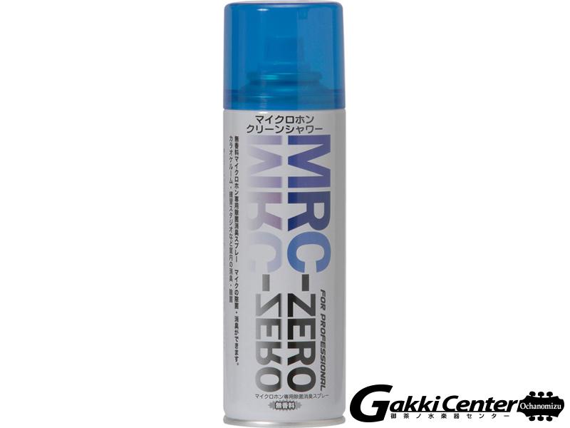 JASSC マイク用消臭スプレー MRC-ZERO マイクロフォン・クリーンシャワー