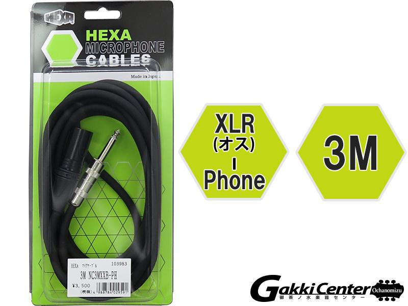 HEXA ヘクサ・マイクロフォン・ケーブル 3M NC3MXXB-PH BK 【WEB在庫品】
