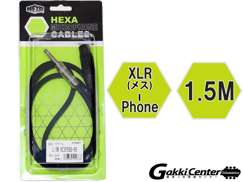 HEXA ヘクサ・マイクロフォン・ケーブル 1.5M NC3FXXB-PH BK 【WEB在庫品】