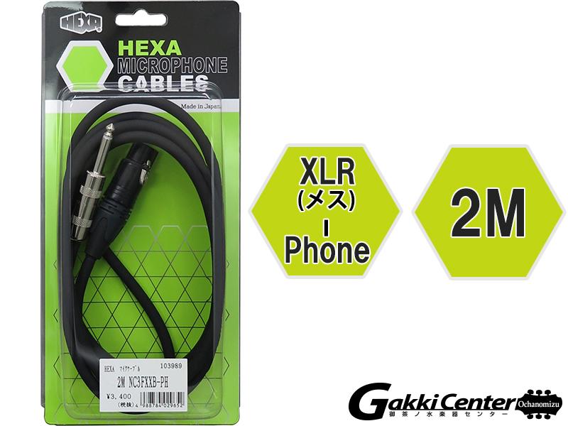 HEXA ヘクサ・マイクロフォン・ケーブル 2M NC3FXXB-PH BK 【WEB在庫品】