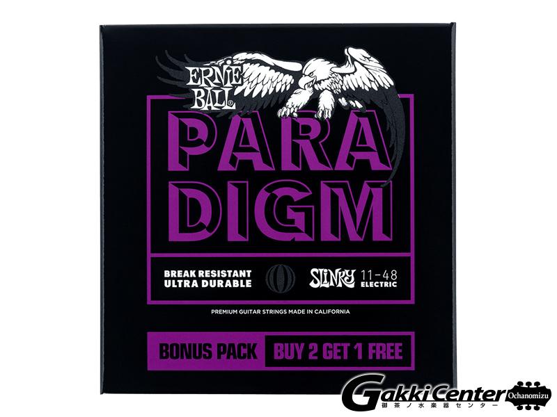 【アウトレット】ERNiE BALL Power Slinky Paradigm Electric Guitar Strings - 11-48 Gauge 3 Pack [#3370]【店頭在庫品】