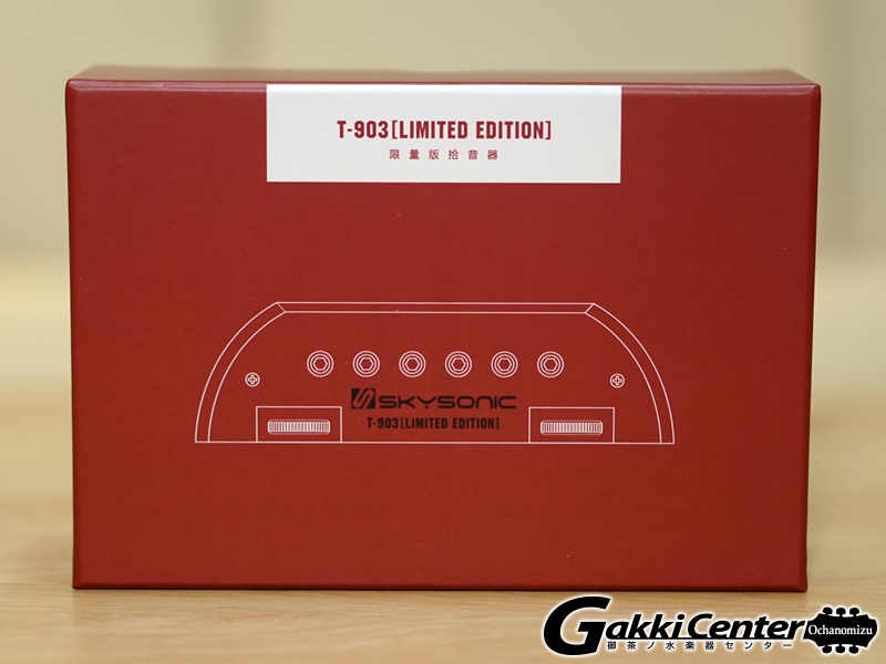 SKYSONIC T-903 2WAY SOUND HOLE PICKUP RED LIMITED EDITION