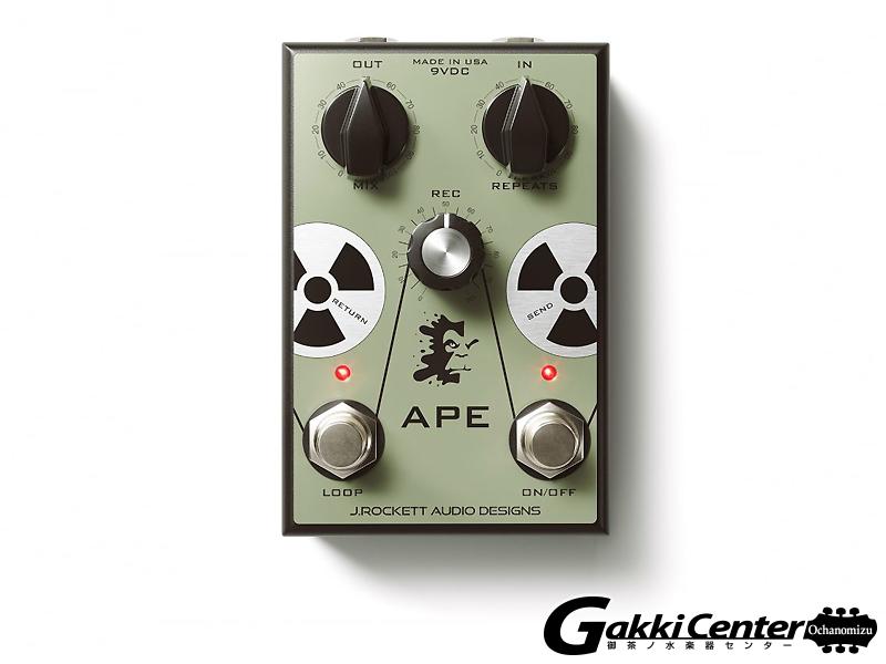 J. Rockett Audio Designs Tour Series APE - Analog Preamp Experiment