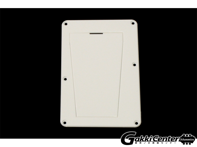 Allparts White Backplate/8056
