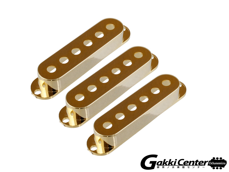 Allparts Set of 3 Gold Pickup Covers for Stratocaster/8209