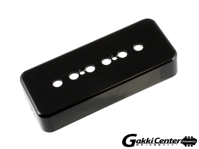 Allparts 50mm Black Plastic Soapbar Pickup Covers/8226