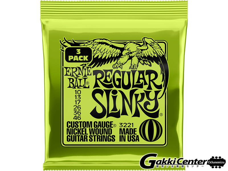 【SALE】ERNiE BALL REGULAR SLINKY 3 Set Pack 10-46 [#3221] 【店頭在庫品】