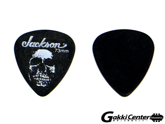 Jackson Guitar Pick 451 Black Medium 12枚セット