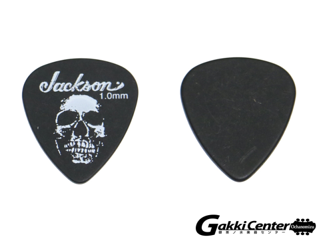 Jackson Guitar Pick 451 Black Heavy 12枚セット