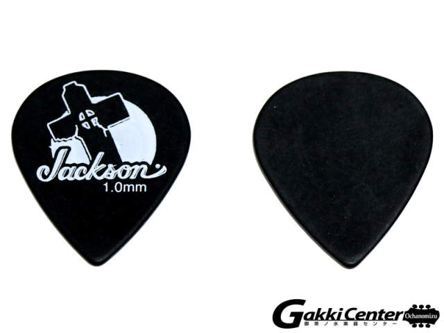 Jackson Guitar Pick 551 Black Heavy 12枚セット