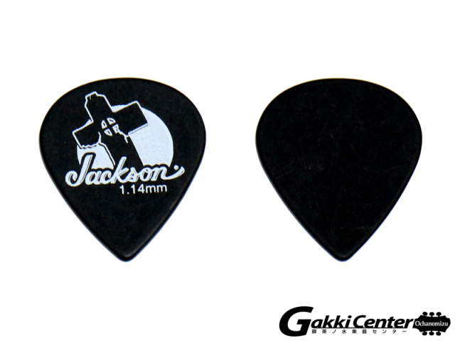 Jackson Guitar Pick 551 Black Extra-Heavy 12枚セット