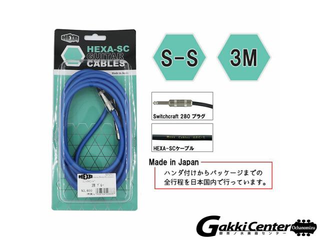 HEXA Guitar Cables 3m S/S, Blue