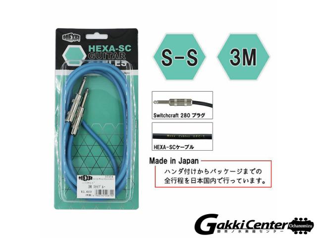 HEXA Guitar Cables 3m S/S, Sky Blue