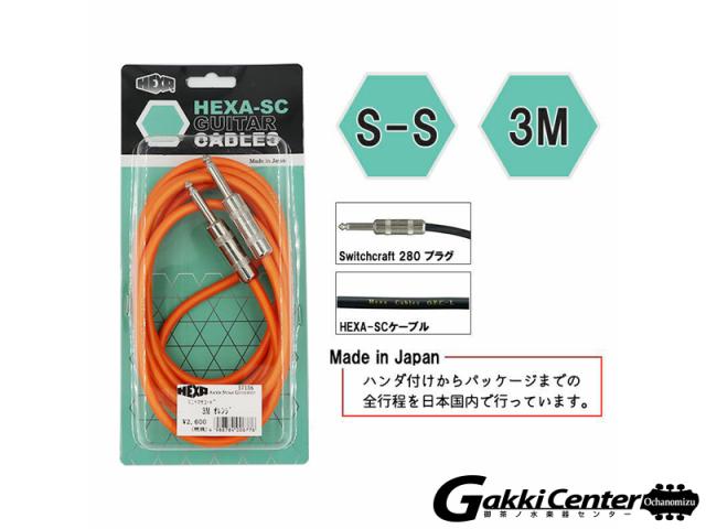 HEXA Guitar Cables 3m S/S, Orange