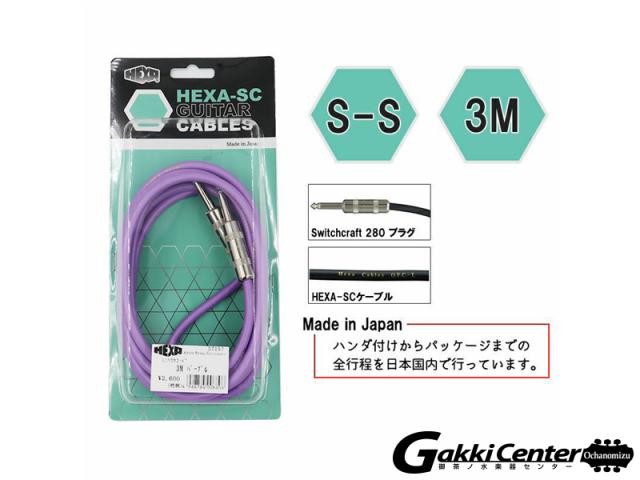 HEXA Guitar Cables 3m S/S, Purple