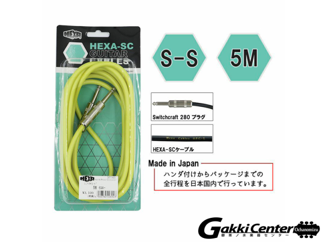 HEXA Guitar Cables 5m S/S, Yellow