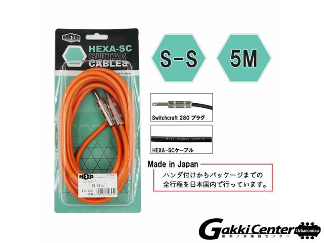 HEXA Guitar Cables 5m S/S, Orange