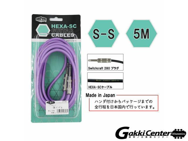 HEXA Guitar Cables 5m S/S, Purple