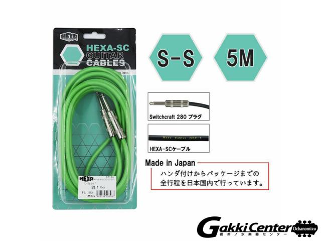HEXA Guitar Cables 5m S/S, Green