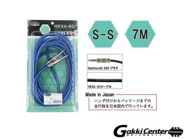 HEXA Guitar Cables 7m S/S, Blue