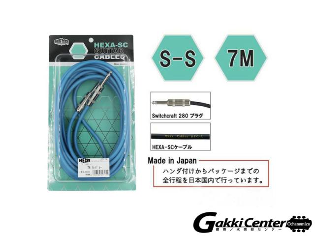 HEXA Guitar Cables 7m S/S, Sky Blue