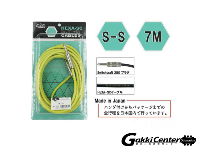HEXA Guitar Cables 7m S/S, Yellow