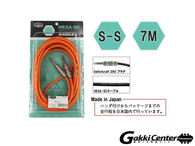 HEXA Guitar Cables 7m S/S, Orange
