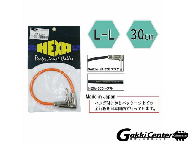 HEXA Guitar Cables 30cm L/L, Orange