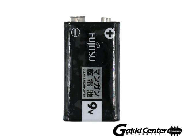 FUJITSU マンガン乾電池 9V形 6F22U