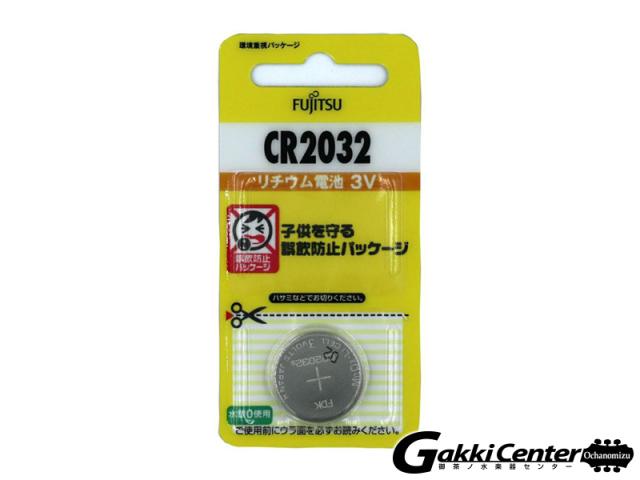 FUJITSU リチウムコイン電池 3V CR2032