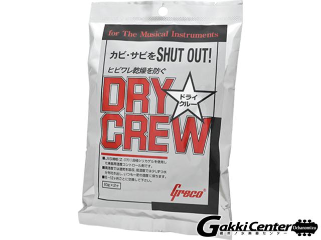 Greco Dry Crew 「グレコ ドライクルー」【店頭在庫品】