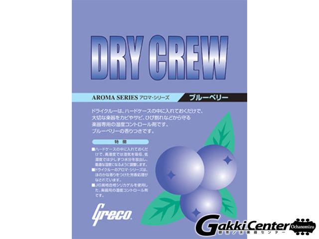 Greco Dry Crew Blueberry 「グレコ ドライクルー ブルーベリー」【店頭在庫品】