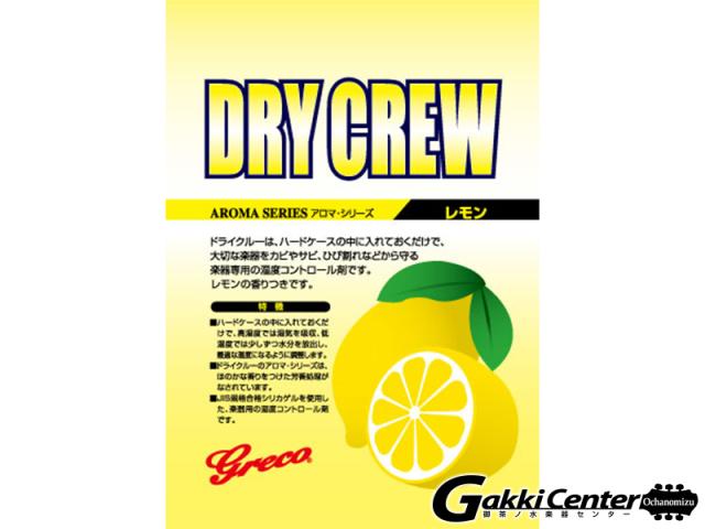 Greco Dry Crew Lemon 「グレコ ドライクルー レモン」