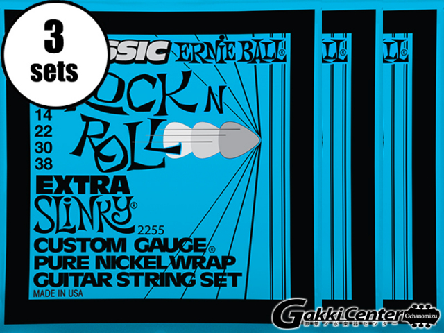 ERNiE BALL CLASSIC EXTRA SLINKY 08-38 [#2255] 3セット 【店頭在庫品】