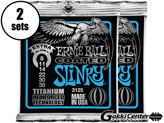 ERNiE BALL COATED EXTRA SLINKY 08-38 [#3125] 2セット【店頭在庫品】
