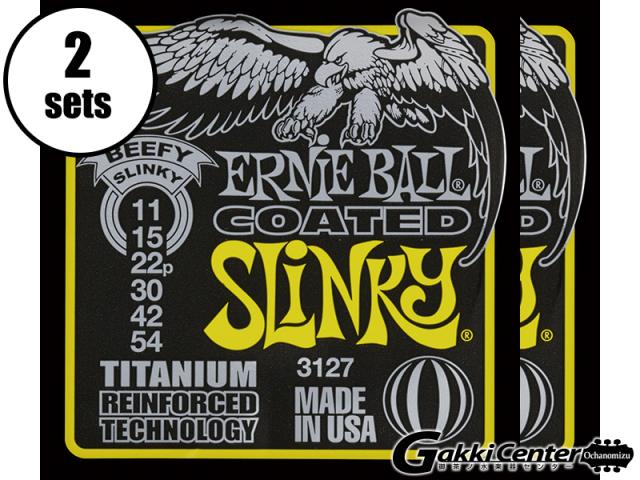 ERNiE BALL COATED BEEFY SLINKY 11-54 [#3127]  2セット【店頭在庫品】